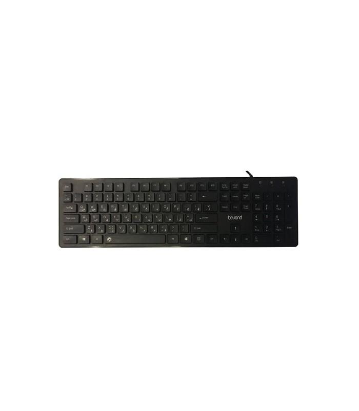 Farassoo Beyond BK-2280 Keyboard